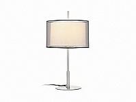 Mobilier EHPAD - Lampe de chevet SABA-DECORATI-LUMINAIR-Lampe-de-chevet-SABA_1_20171109144839.jpg
